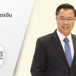 บีโอไอ จับมือพันธมิตรจีนลงทุนไทย