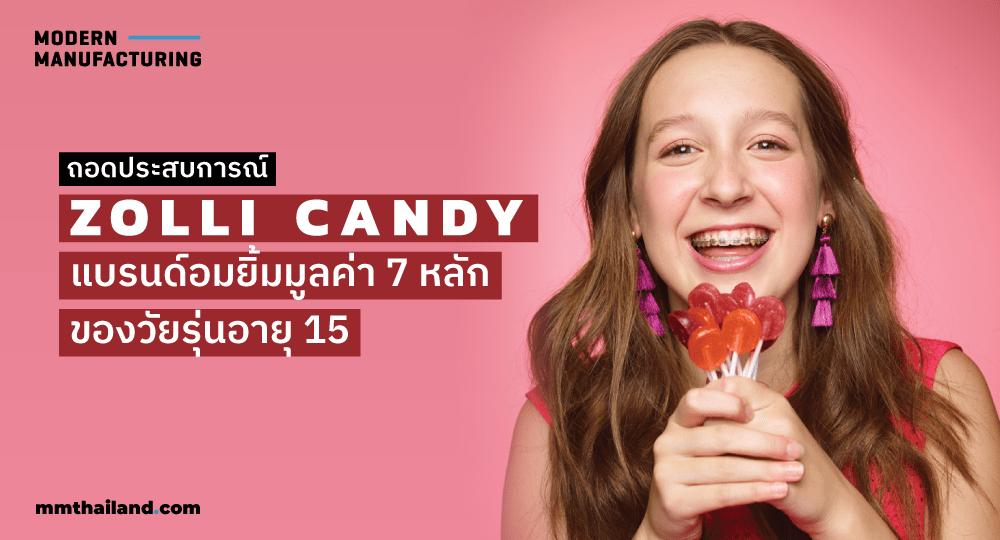 Alina Morse Zolli Candy