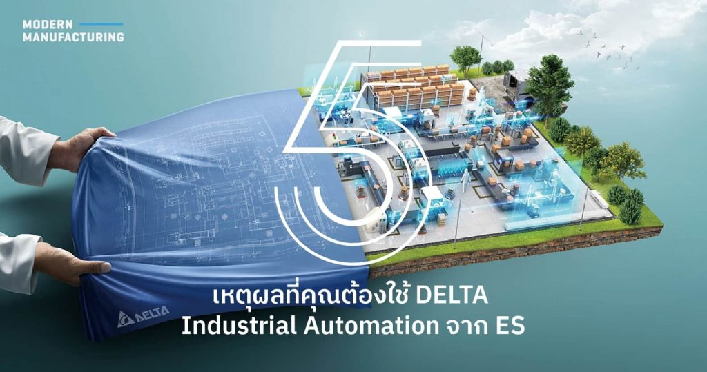 Delta Industrial Automation Electronics Source