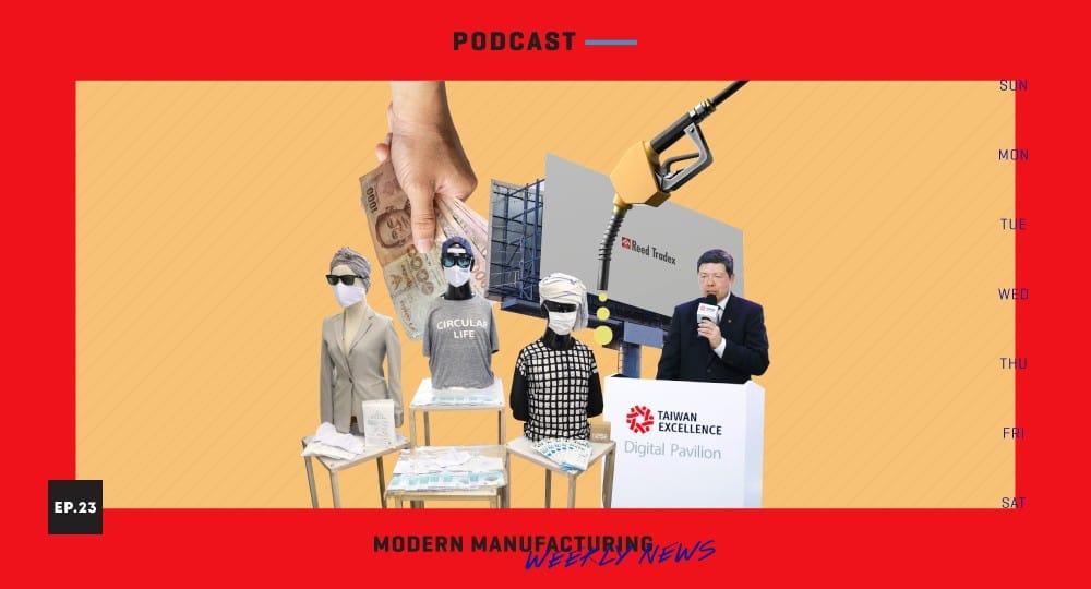 Modern Manufacturing Weekly News: Wk23