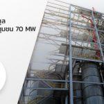TPIPP เดินหน้าประมูลโรงไฟฟ้าขยะชุมชน 70 MW