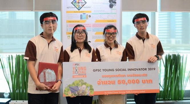 โครงการ GPSC Young Social Innovator
