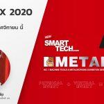 Hybrid METALEX ปรับตัวพร้อมพาโลหะการผ่านวิกฤติ