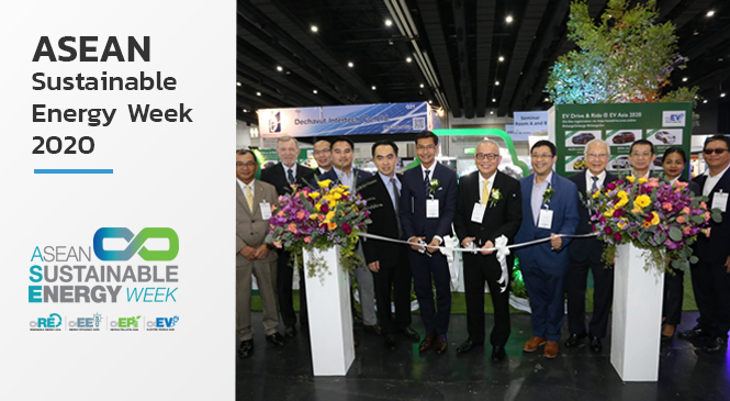 ASEAN Sustainable Energy Week 2020
