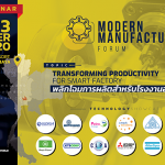ModernManufacturingForum 2020