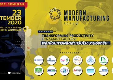ModernManufacturingForum 2020