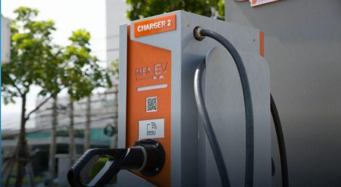 MEA ร่วม 7-Eleven เปิด EV Charging Station ชาร์จฟรี