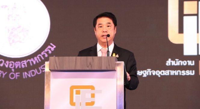 สุริยะ ชู แนวทางพลิกวิกฤตต่อยอดอุตฯฟื้นเศรษฐกิจไทย