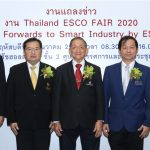 """ส.อ.ท. จัดงาน """"Thailand ESCO FAIR 2020"""""""
