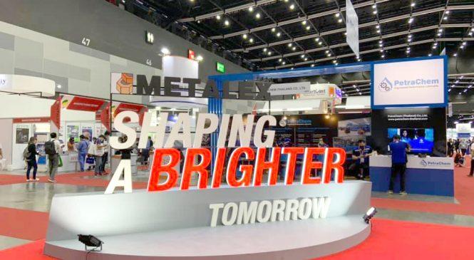เปิดแล้ว 'เมทัลเล็กซ์ 2020' มหกรรมเทคโนโลยีเครื่องจักรกลโลหะการอันดับหนึ่งของอาเซียน