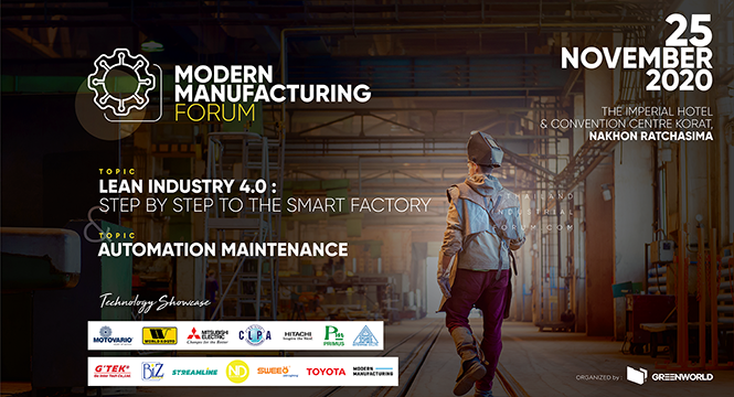 ModernManufacturingForum2020
