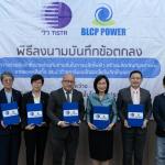 BLCP จับมือ วว.พัฒนาชีวมวลถ่านหินในการผลิตไฟฟ้า