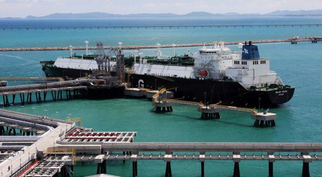 ปตท. ยันราคา Spot LNG เพิ่มสูง ไม่กระทบ ในประเทศ