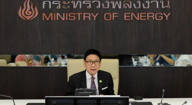 พลังงาน สั่งตรวจสอบทุก โครงการของบกองทุนอนุรักษ์