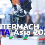 INTERMACH and MTA Asia 2021 เทคโนโลยีการผลิต ขับเคลื่อนอุตสาหกรรมสู่อนาคต
