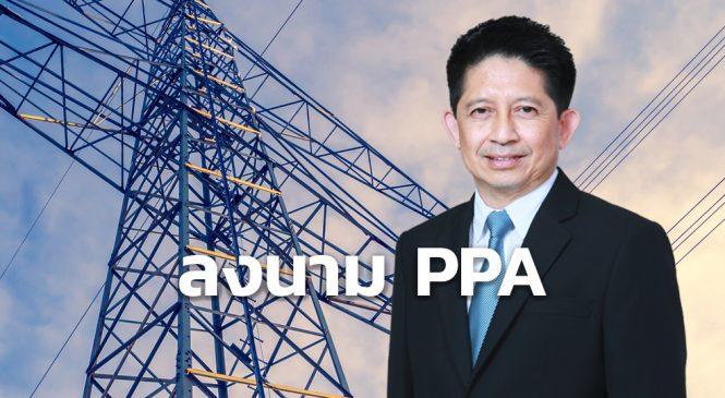 กกพ. สรุป  SPP Hybrid Firm ลงนาม PPA กว่าครึ่ง