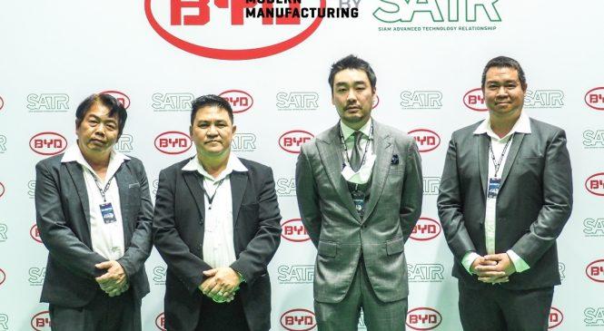 SATR เปิดตัวนวัตกรรมจาก BYD ครั้งแรกในประเทศไทย