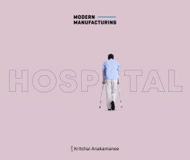 Lean Talk: Customer Journey และ การออกแบบโรงพยาบาล