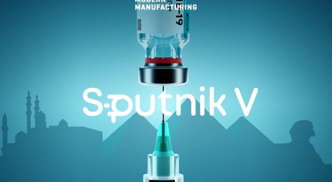 RDIF และ Minapharm บรรลุความตกลงผลิตวัคซีน Sputnik V 40 ล้านโดสในอียิปต์