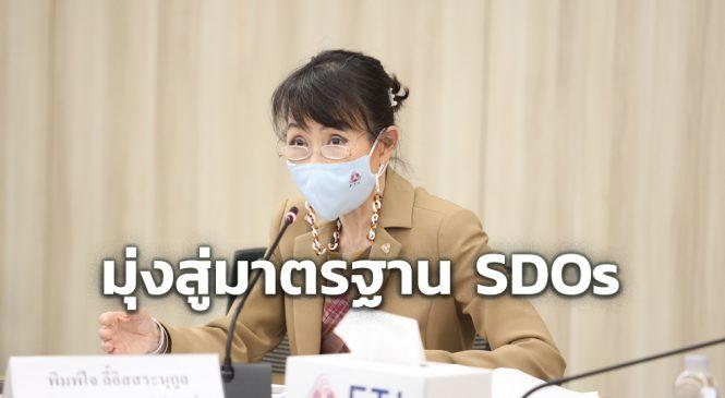 ส.อ.ท. นำร่องผลักดัน 7 กลุ่มอุตสาหกรรม สู่มาตรฐาน SDOs