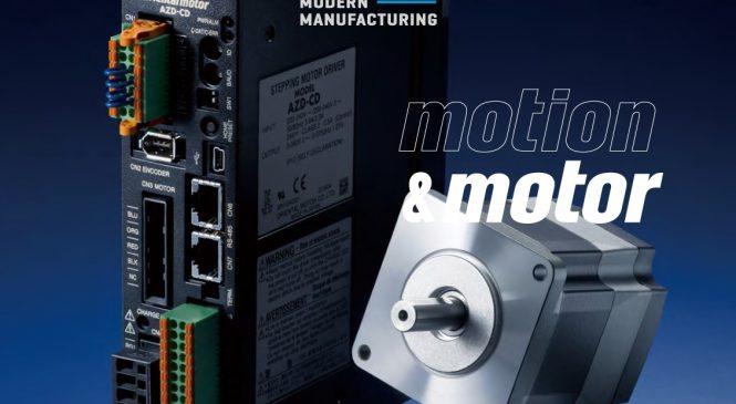 Motion & Motor | มอเตอร์แบบไหนที่คุณวางใจ?