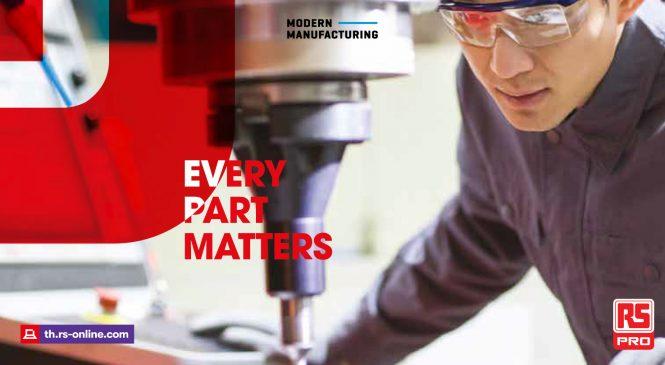RS PRO คุณภาพของชิ้นส่วนอุตสาหกรรมและอุปกรณ์อิเล็กทรอนิกส์ที่คุณวางใจได้