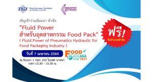 Fluid Power สำหรับอุตสาหกรรม Food Pack