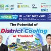 ASE Webinar Series#7: The Potential of District Cooling in Thailand