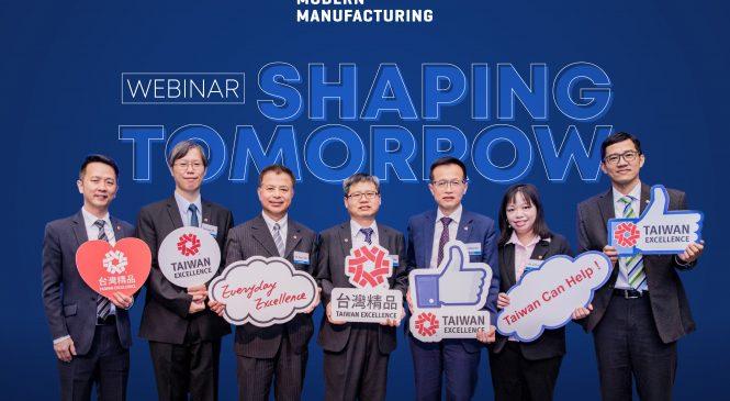 Taiwan Excellence โชว์เครื่องจักรกลพลาสติกและยาง นวัตกรรมเพื่อการผลิตสีเขียว