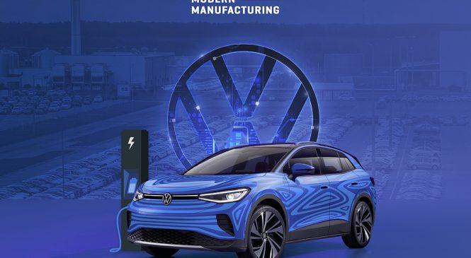 Volkswagen วางแผนออกแบบชิปยานยนต์อัตโนมัติของตัวเอง