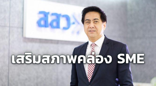 SME ส่งออก ขอภาครัฐเร่งคืน VAT เสริมสภาพคล่อง
