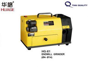 END MILL GRINDER / End mill sharpener