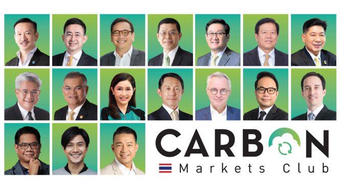 บางจาก  จับมือ 11 พันธมิตร ตั้ง Carbon Markets Club