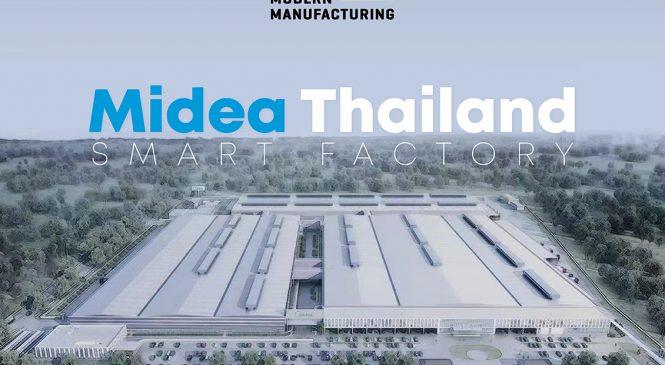 ไมเดีย มั่นใจศักยภาพไทย เดินหน้าเปิดโรงงานผลิตอัจฉริยะปลายปีนี้