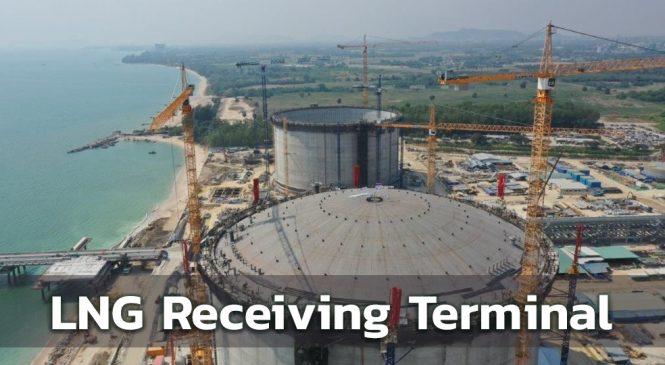 กฟผ. – ปตท. ลงนาม MOU โครงการ LNG Receiving Terminal หนองแฟบ