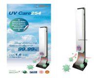 UV Care 254