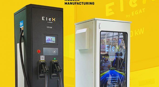 ไทยเร่งเดินหน้าส่งเสริมการใช้ยานยนต์ไฟฟ้า เพื่อลดปัญหาฝุ่นพิษ สร้างคุณภาพอากาศที่สะอาดกว่าเดิม