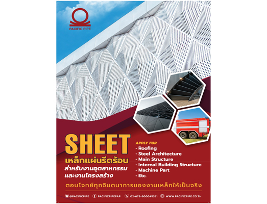 Sheet Plate