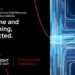 Keysight เน้นย้ำความสำคัญของการเชื่อมต่อ, ดิจิทัลทรานส์ฟอร์เมชัน และประเด็นของความปลอดภัยทางไซเบอร์ผ่านเหตุการณ์ต่างๆ ที่เกิดขึ้นทั่วโลก
