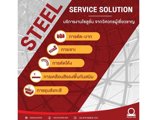 Steel Service