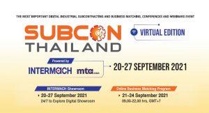 บีโอไอเปิดศักยภาพอุตสาหกรรมชิ้นส่วนไทยสู่โลก จัดงาน SUBCON Thailand 2021 แบบออนไลน์รับยุคNew Normal