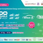 NOW OPEN !! ASEAN Sustainable Energy Week and Pumps and Valves Asia 2021 – Virtual Edition