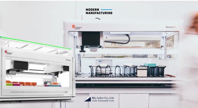 Protected: พลิกโฉมการวิจัยและการทดลอง สำหรับ Liquid Handling ด้วยโซลูชันอัตโนมัติเต็มรูปแบบจาก Biomek i-Series